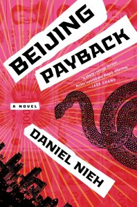 Beijing Payback Book Cover